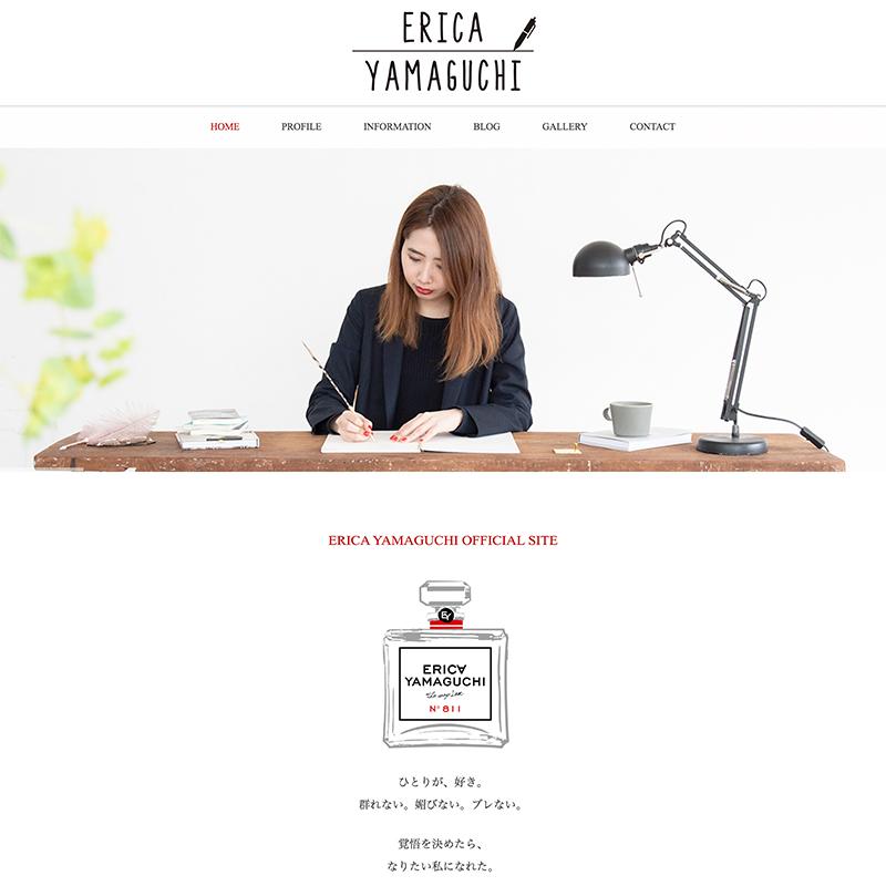 Webライター erica yamaguchi